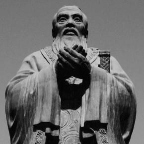20 актуальнейших цитат Конфуция