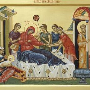 21 сентября 2018 года Рождество Пресвятой Богородицы: что можно и что нельзя делать?