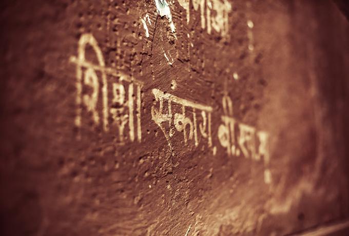 8 древнеиндийских наставлений для счастливой жизни